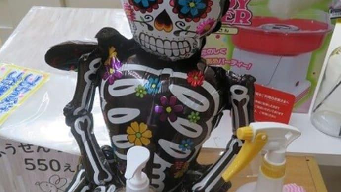 楽描き水彩画「おもちゃの店へも=スケッチ取材②」