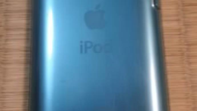 I-pod Touchの裏側