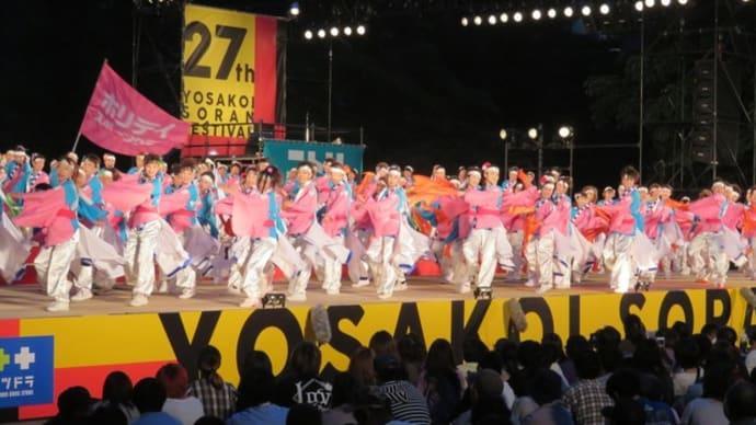 札幌・街の一コマ : YOSAKOIソーラン祭り