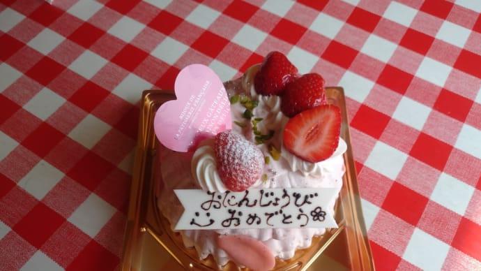 今日の日替り定食は ケーキ⁉️