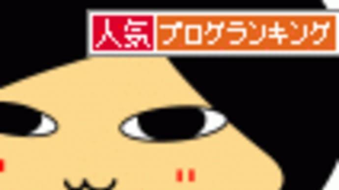 10年グリーンカードの更新(10年から10年)①