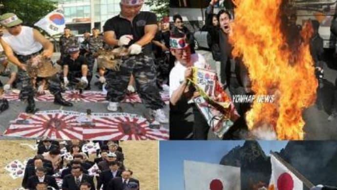 韓国団体「戦犯国日本の歴史説明が必要」ネットフリックスに抗議