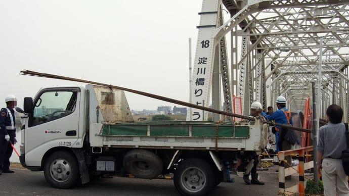 閉ざされて・・・・赤川仮橋