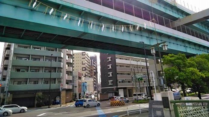 2018お汐井取りちゃんと走ったよ・・