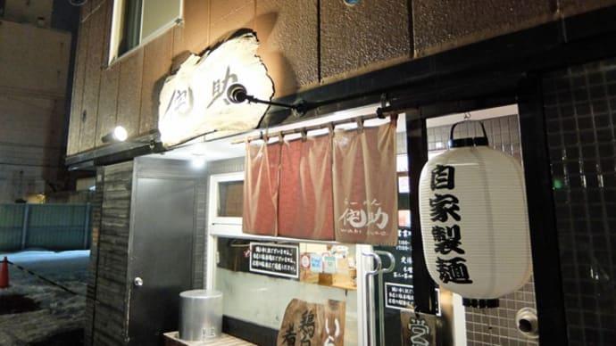 侘助@札幌市東区 6 「醤油らーめん」
