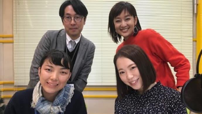 【ラジオ出演情報】メリークリスマス!