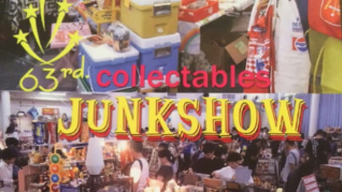 第63回 ジャンクショー/junkshow 出店いたします。12/21-22