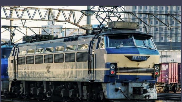 2010年 EF6627