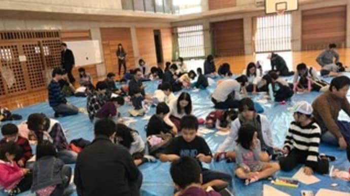 親子凧揚げ大会開催!