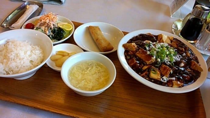 平成29年5月22日の食事(秦野の中華料理ランチ)