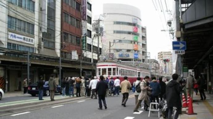 2005年3月遠征その11(徹明町~市内線)3/20
