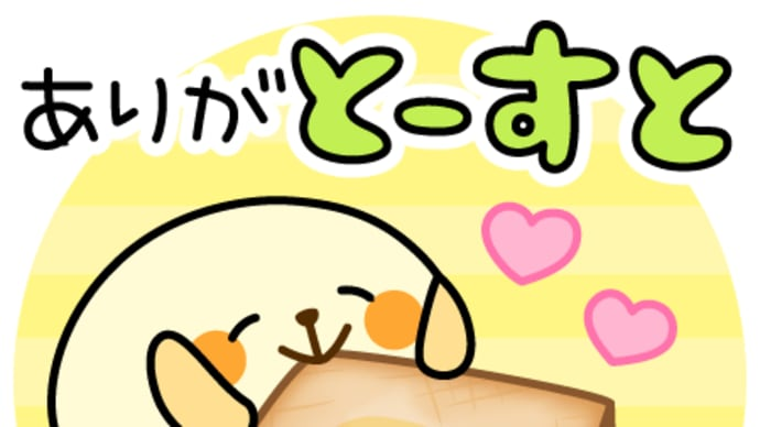 宮ちゃん、「黄昏のビギン」ビフォーアフター(井上陽水さんバージョン)