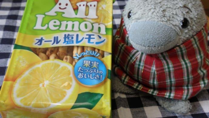 オール塩レモン食べました。