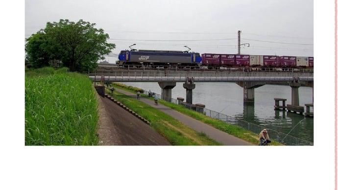 2012年の神崎川橋梁で