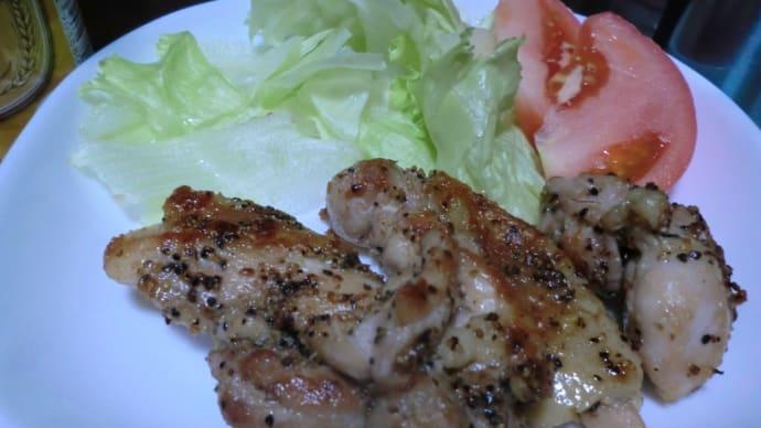 鶏肉のコショウ焼きで一杯📷街角ぶらり旅