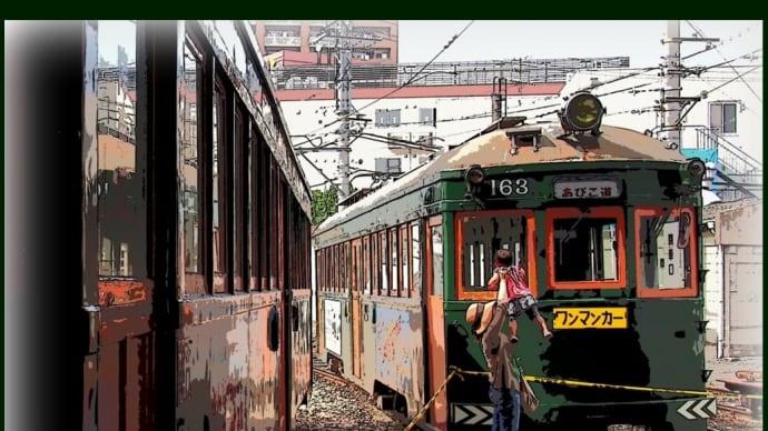 今年の阪堺電車路面電車まつりは・・・