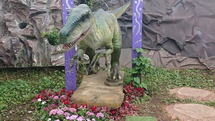 ヨコスカ恐竜パーク