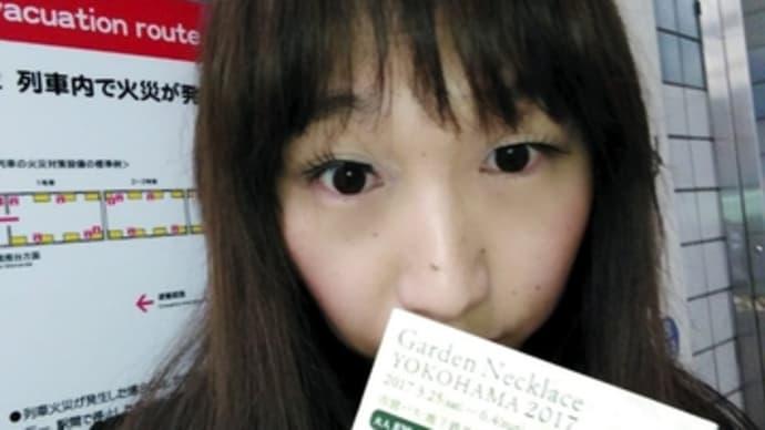 ☆横浜市営バス・地下鉄のガーデンベアの一日乗車券
