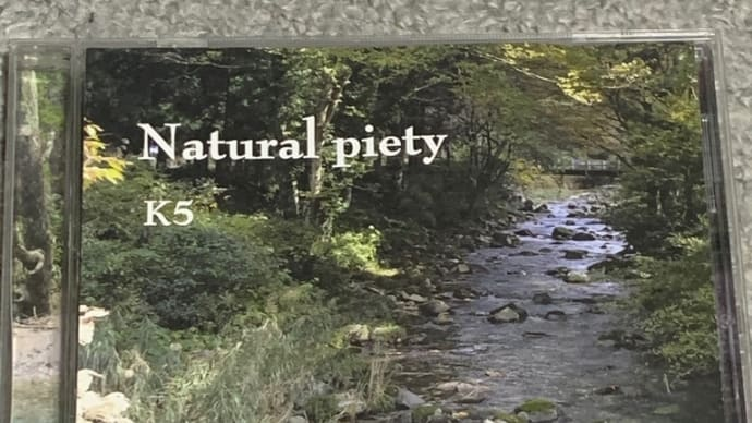 Natural Piety