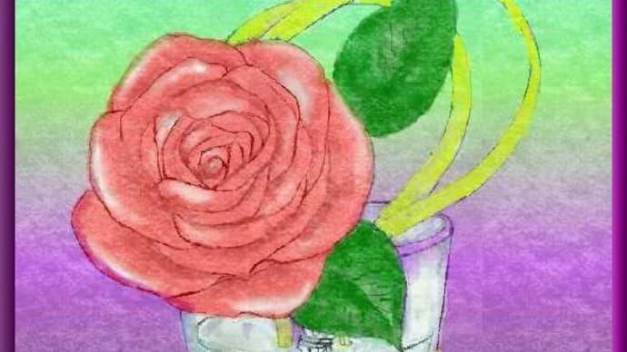 バラの一輪ざし