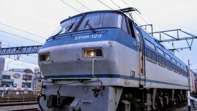 EF66123