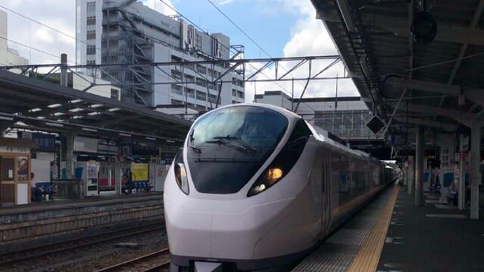 「心の別荘地」へ 〜福島県いわき市周辺を愛でる〜