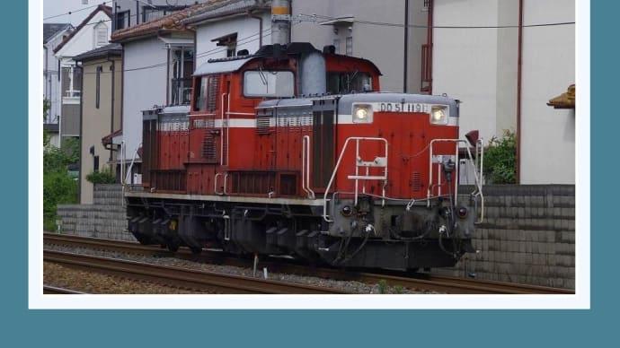 DD51-1191