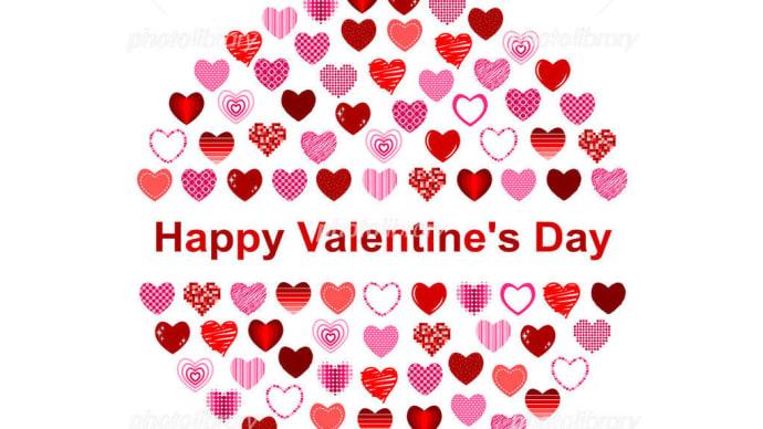 2月14日 バレンタインデーと孫の誕生日