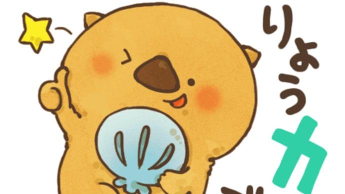 「ビードロ恋細工」(高田みづえさん)を歌ってみました。by ドロドロ泥細工・宮ちゃん