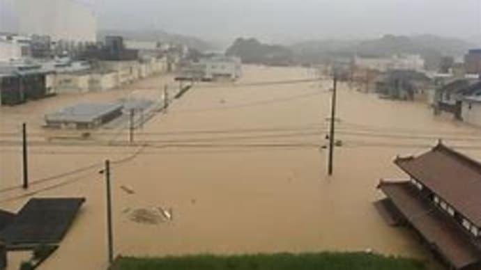 国土交通省 川の防災情報をご覧ください