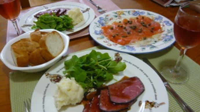 今日の晩御飯(ローストビーフ)