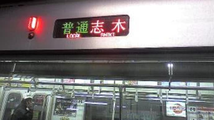 ☆東上線・・・・