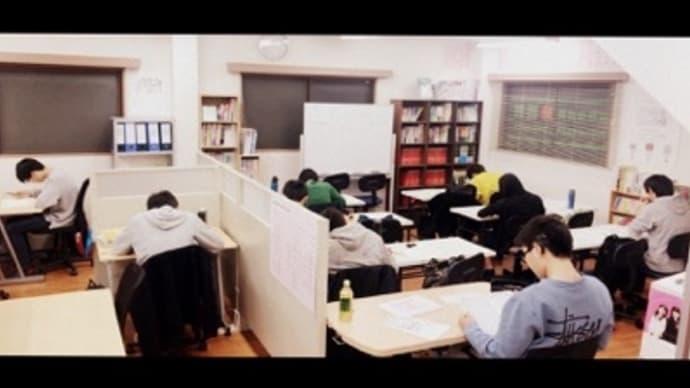 テスト前学習会