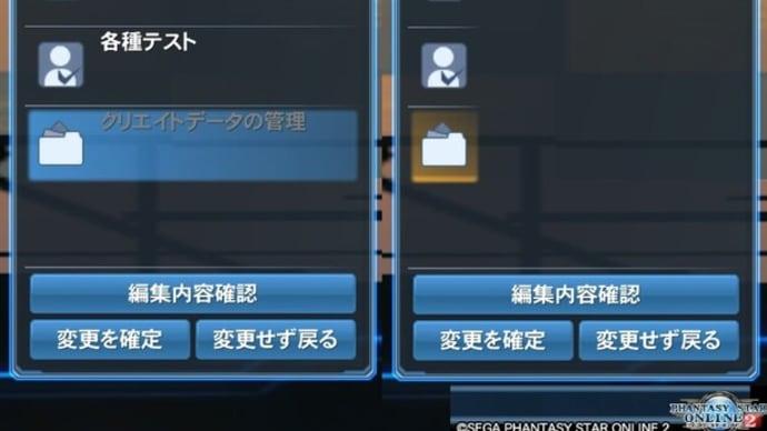 グラフィックエンジン更新(*^▽^*)