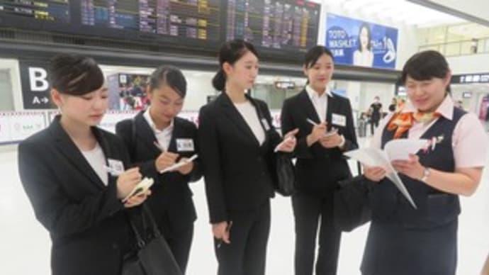 空港ビジネスとホスピタリティ VOL.7