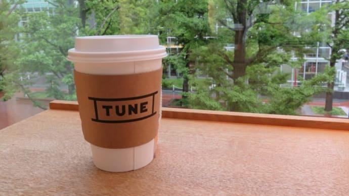 札幌でカフェタイム(12) TUNEで「アフリカンネクター」をいただく