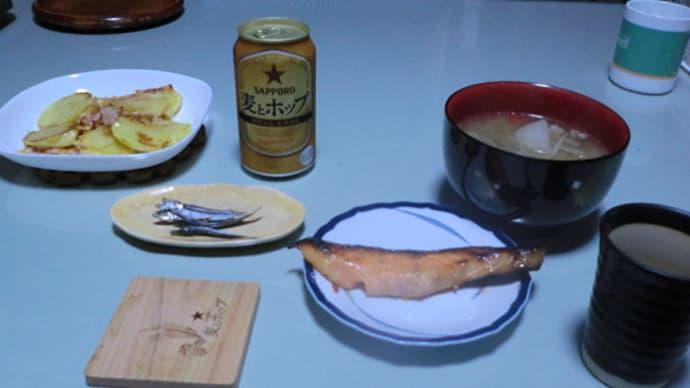 今日の晩ごはんは鮭の西京焼きをメインに一杯📷街角ぶらり旅01-07