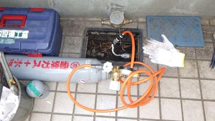 水道管からの水漏れ箇所が分からない時の調査方法
