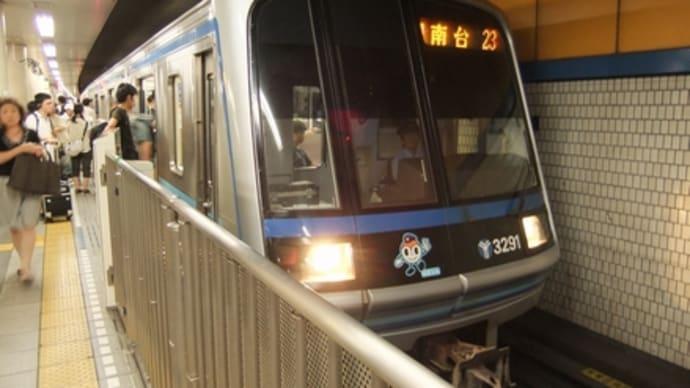 横浜市営地下鉄ブルーラインの急行運転計画(前編)