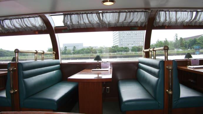 水上バスの小旅行