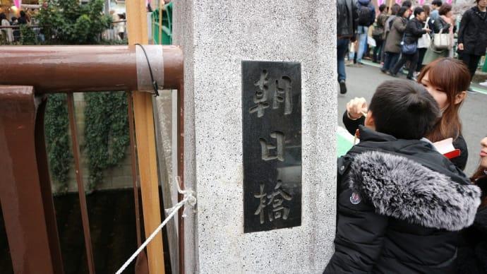 ソメイヨシノ 東京都目黒区目黒川沿い(6)朝日橋、緑橋