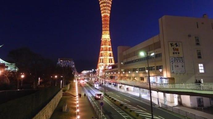 BE THE LIGHT~神戸メリケンパーク・イルミネーション