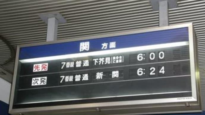 3月・最後の岐阜遠征その7 (3台続行?)3/28