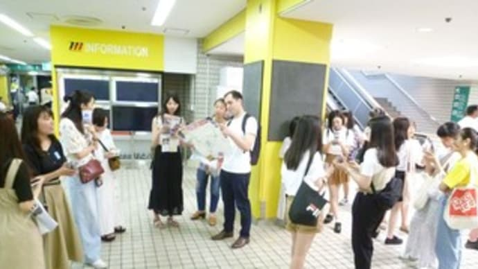 Kokusai Junior College Event はとバス英語tour Tokyo Afternoon VOL.1