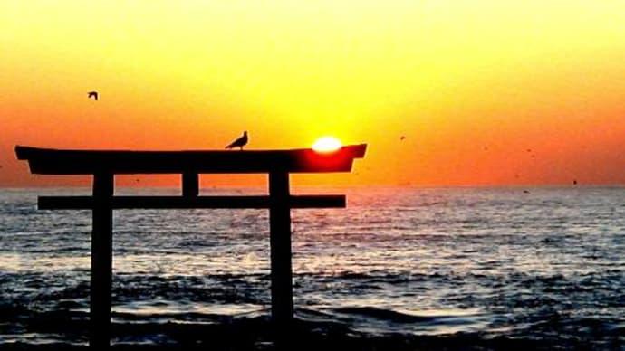 日の出<大洗>