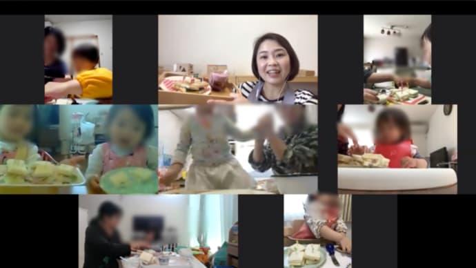 マヴィのおうち オンライン食育広場レポート