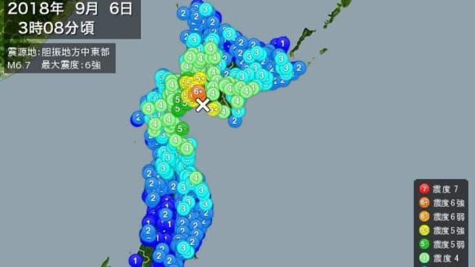 今朝の北海道の地震は大間ではどうだったか (2018/9/6)