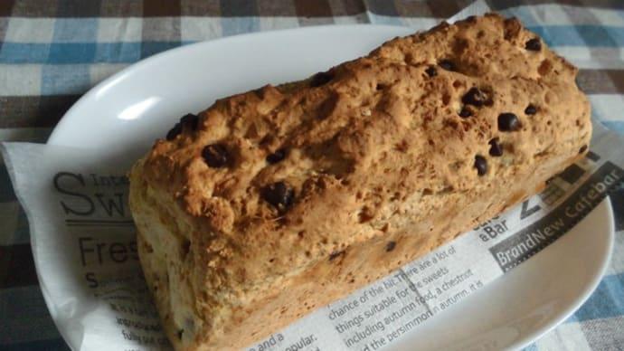 材料1つのミニ食パンと100均のマグやケーキ型。