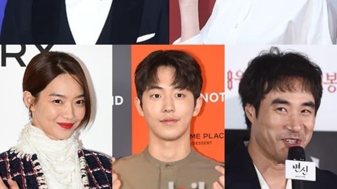 イ・ビョンホン、シン・ミナ、ナム・ジュヒョク、新作ドラマで共演