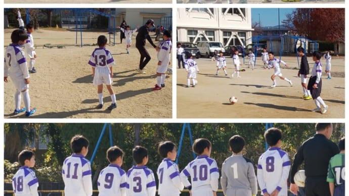 全日予選リーグ戦(U12)最終節